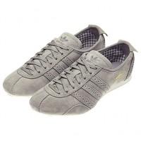 gri adidas spor ayakkabı